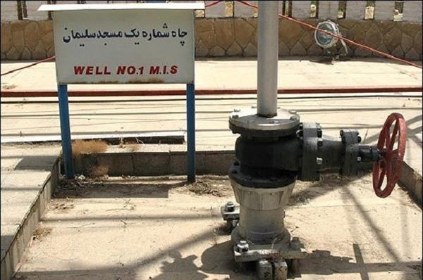 معرفی اولین چاه نفت ایران